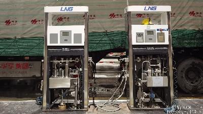 天津佰焰LNG加气机常见问题及解决方案