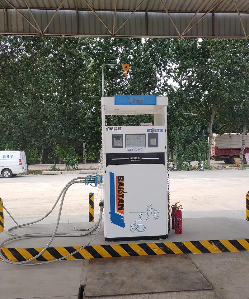 天津佰焰LNG加气机
