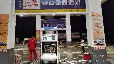 天津佰焰LNG加气机故障排除(二)