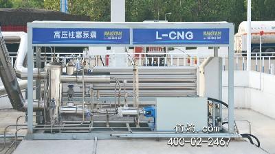 LNG加气站高压柱塞泵的保养与维护
