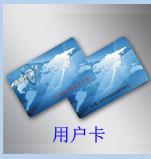 天津佰焰科技智慧加气站收银系统6