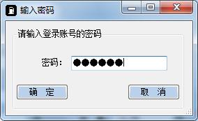 天津佰焰科技智慧加气站收银系统10