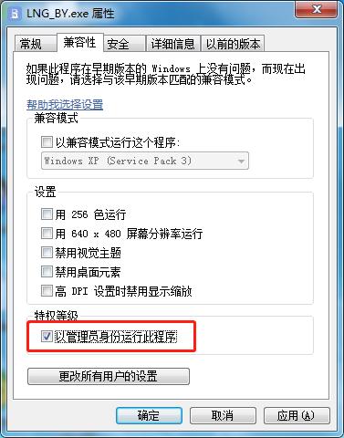 天津佰焰LNG加气站智慧加气站管理平台1