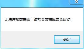 天津佰焰LNG加气站智慧加气站管理平台2