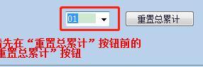天津佰焰加气机智慧系统1.