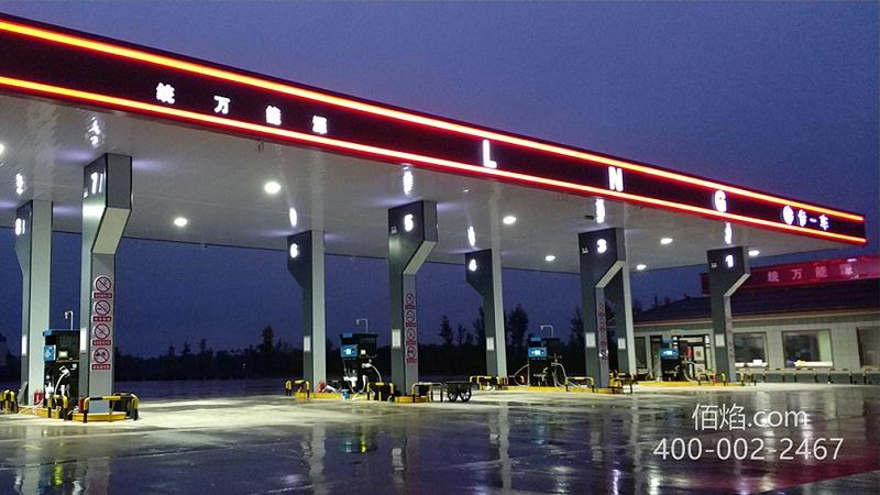 天津佰焰LNG储罐1