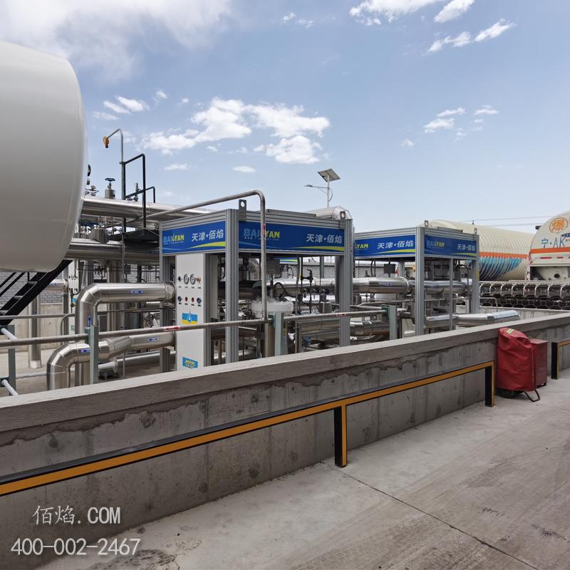 天津佰焰LNG加气站潜液泵橇