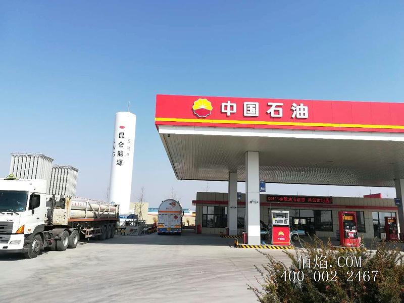 天津佰焰科技LNG加气站