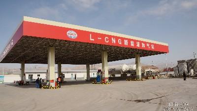 LNG加气站安全操作手册-安全禁令