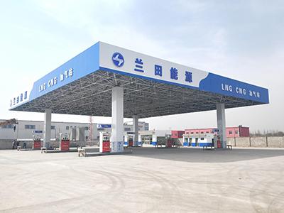 LNG-L-CNG 加气站