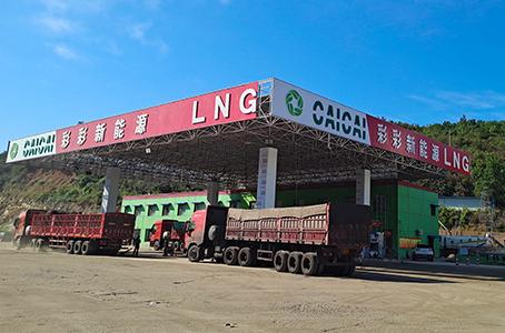 LNG加⽓站⽼站规模升级