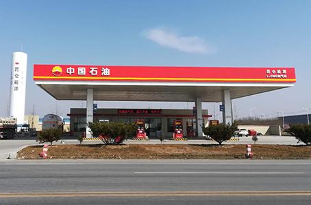 加油站升级为油⽓合建站