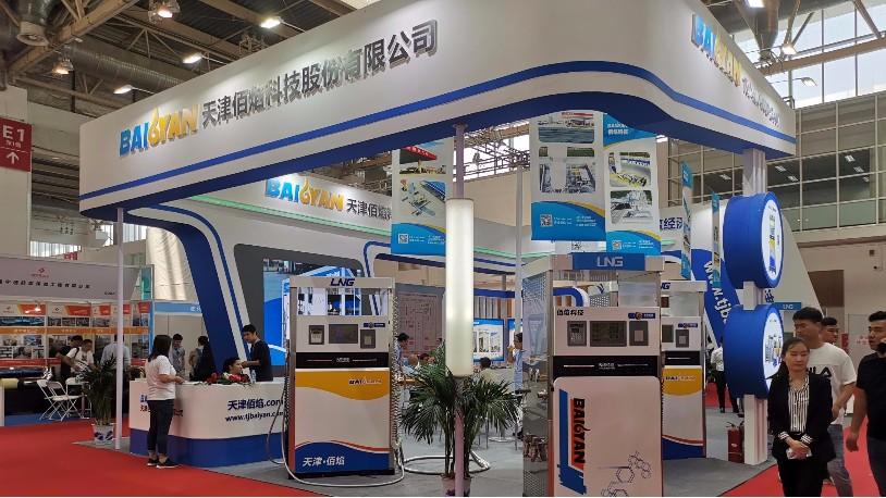 佰焰科技参展2019年第二十届中国国际天然气车船、加气站设备展览会