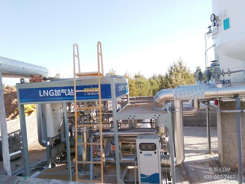 低温潜液泵橇