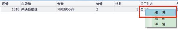 天津佰焰LNG加气机 (1)