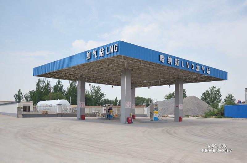 天津佰焰LNG加气站1