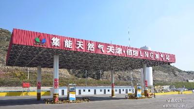 LNG加气站消防设施管理制度
