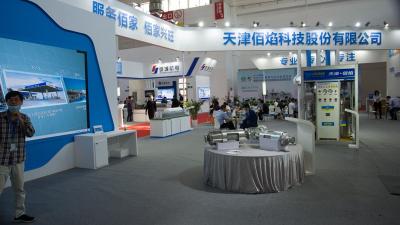 天津佰焰邀您参加第22届中国国际天然气车船加气站设备展览会