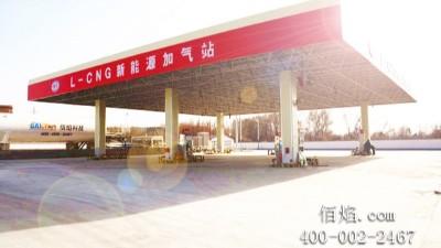 LNG第三节加气站消防管理规定(二)