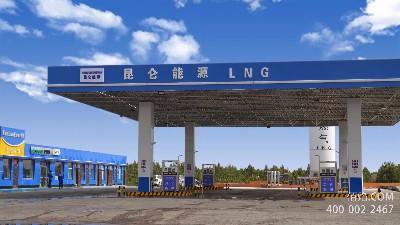 LNG-清洁、高效的能源-天津佰焰LNG加气设备厂家