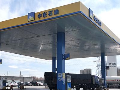 加气机收银系统升级