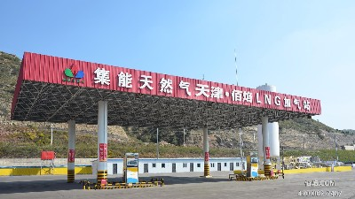 LNG加气站人员出入站管理制度