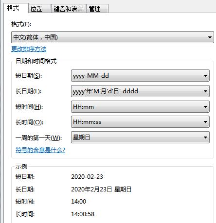 天津佰焰LNG加气机2