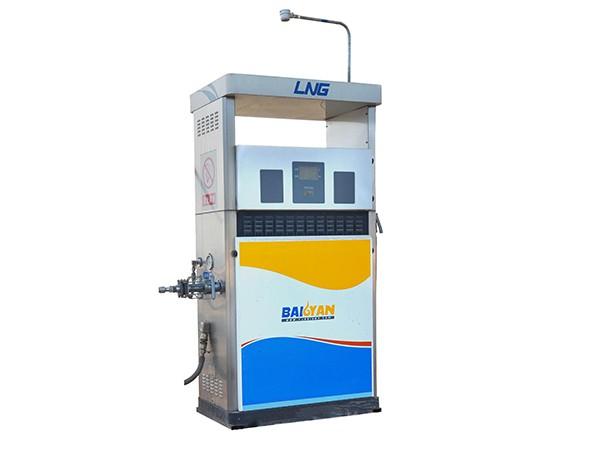 佰焰LNG加气机