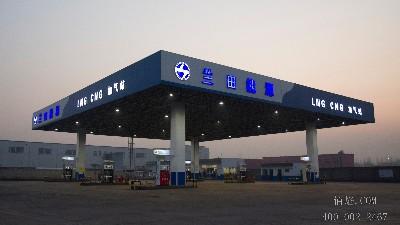 LNG加气站值班管理制度