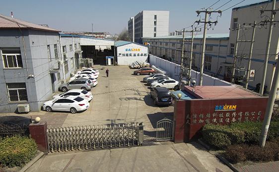天津佰焰科技股份有限公司