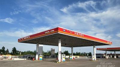 """LNG加气站运营手册应急设备""""三违""""管理规定(三)"""