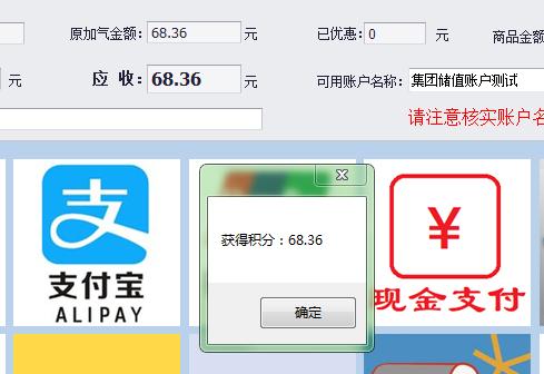 天津佰焰LNG加气机3