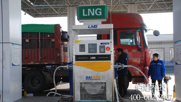 佰焰科技LNG加气站2